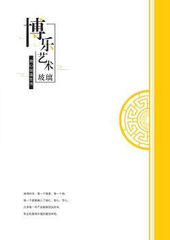 图册2019转曲1 电子书制作平台