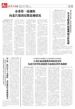 孟老师作品,互动期刊,在线画册阅读发布