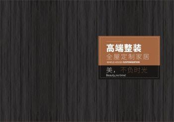 易品设计13526634911电子刊物