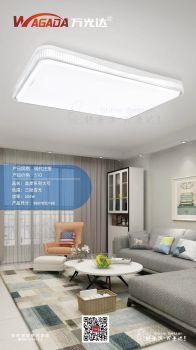 湖南电小二照明电子宣传册