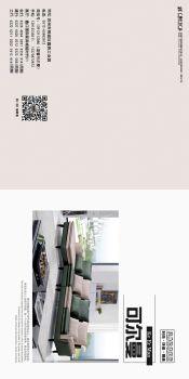 可尔曼电子相册 电子杂志制作平台