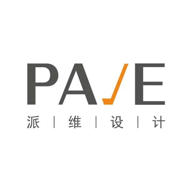 派维设计 电子书制作软件