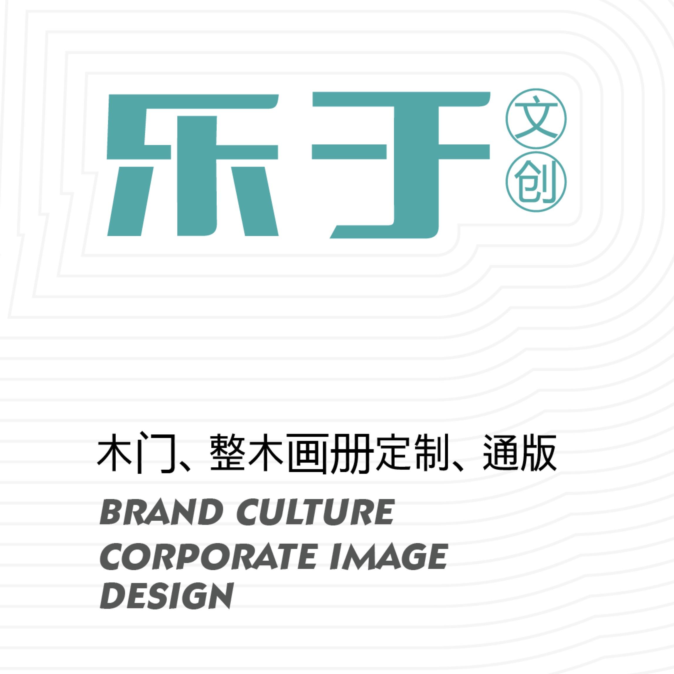 福州乐于文化传播有限公司 电子书制作软件