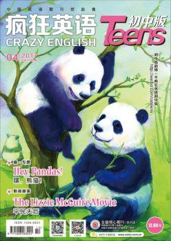疯狂英语初中版2017年4月号试读版