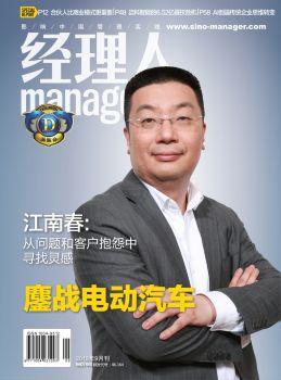 九月刊 电子杂志制作平台