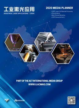ILAC2020_MediaKit_en 0226