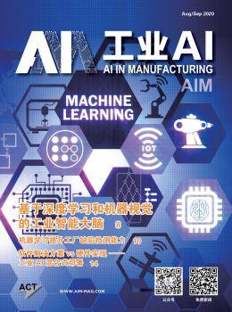 AIM 20200809-e_看圖王 電子書制作軟件