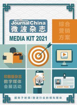 mwjc_mediakit21_cn_v3