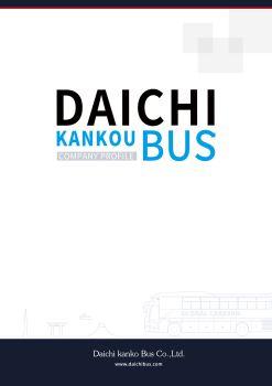 大地観光バスパンフレット英語,互動期刊,在線畫冊閱讀發布