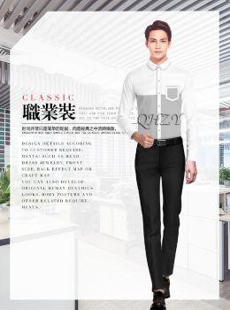 邢台琪辉制衣公司时尚职业装电子画册