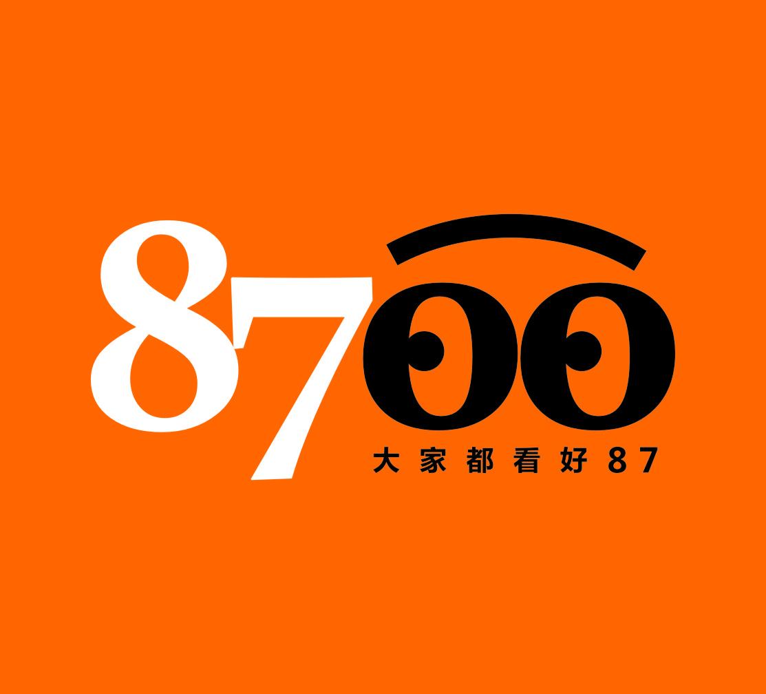 8700广告策划有限公司 电子书制作软件