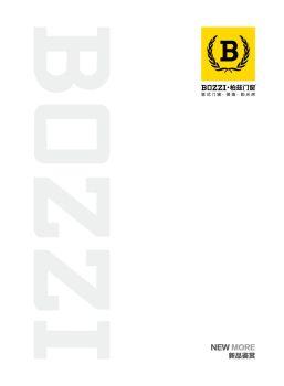 2019年柏兹门窗产品手册——新品鉴赏