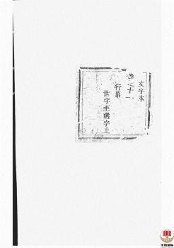 玉溪程氏宗谱第5册宣传画册