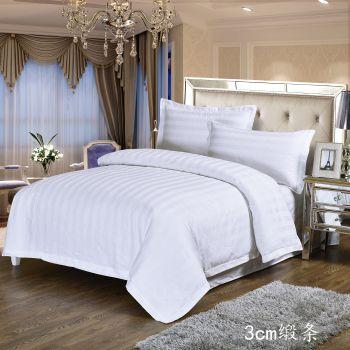 专业酒店床上用品套件电子画册