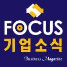 포커스기업소식 电子书制作软件
