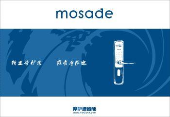 摩萨迪智能APP使用电子说明书电子宣传册