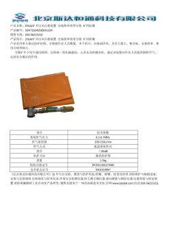 ZYJ_A_矿井压风自救装置 安装简单使用方便 矿用防爆宣传画册