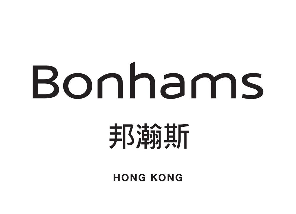 香港邦瀚斯 电子书制作软件
