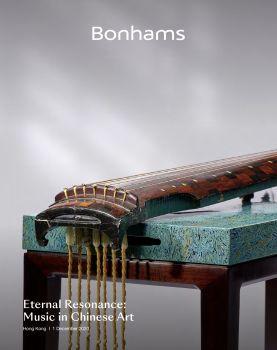 香港邦瀚斯 | 八音克谐:中國音樂藝術片羽錄 | 12月1日,在线电子画册,期刊阅读发布