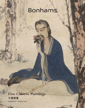 中國書畫 | 10月1日 下午4時