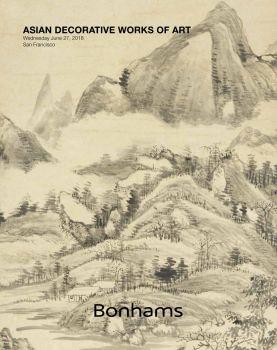 亚洲工艺品与瓷器电子杂志
