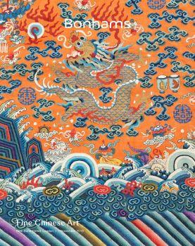 中國工藝精品-倫敦新邦德街 | 11月7日-25358