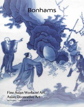 亞洲精品及裝飾品藝術專拍 | 6 月25日 6月26日 | 舊金山 电子杂志制作平台