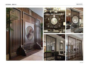 邦建装饰-隔断花格屏风电子杂志