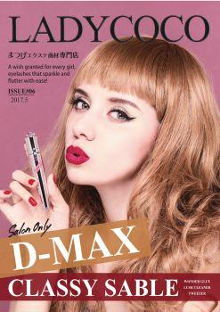 LADYCOCO美睫产品册(issue 6)宣传画册