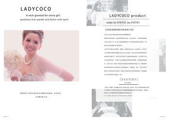 LADYCOCO美睫产品册(issue#6)电子杂志