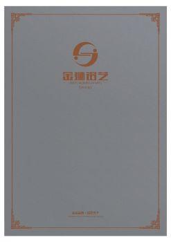 2020年金狮铝艺画册