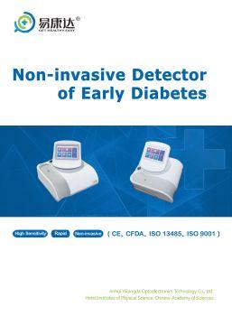 糖尿病无创检测仪—英文彩页 电子书制作软件