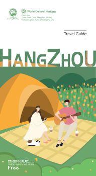 2020《杭州旅游指南》春季版英文,在线电子相册,杂志阅读发布