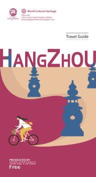 2020《杭州旅游指南》英文版,在线数字出版平台