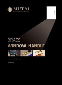 2020MUTAI慕泰纯铜窗把手画册 电子书制作软件