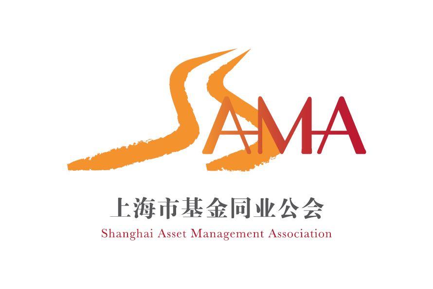 上海市基金同业公会 电子书制作软件