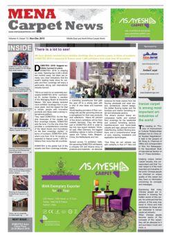 中东北非地毯新闻2016年1月刊
