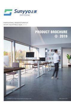 2019 Sunyyo上优 product brochure