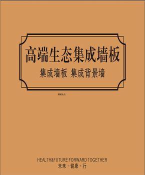 2021-1B电子刊物
