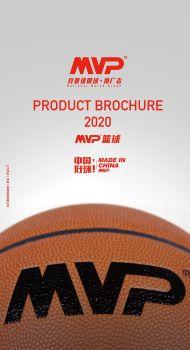 籃球電子冊10.15 電子書制作軟件