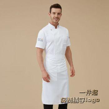 短袖厨师服电子杂志