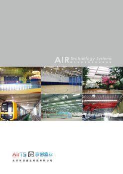 高大空间专用空调-北京京创鑫业电子样本20190926