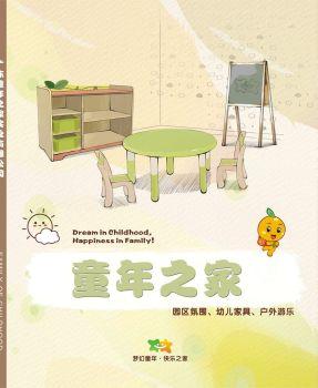 幼教系列画册
