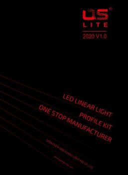 QSLITE 深圳七色光线形照明 2020V1.0 高压缩版宣传画册
