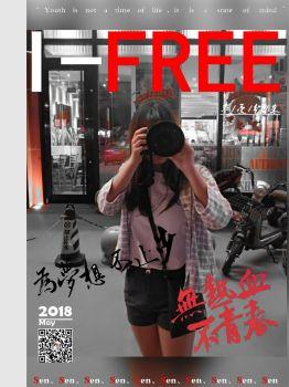 I-FREE电子书