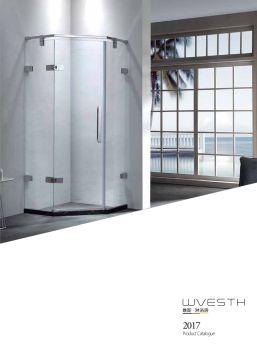 唯斯淋浴房-最新画册