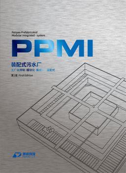 鹏鹞环保PPMI样本