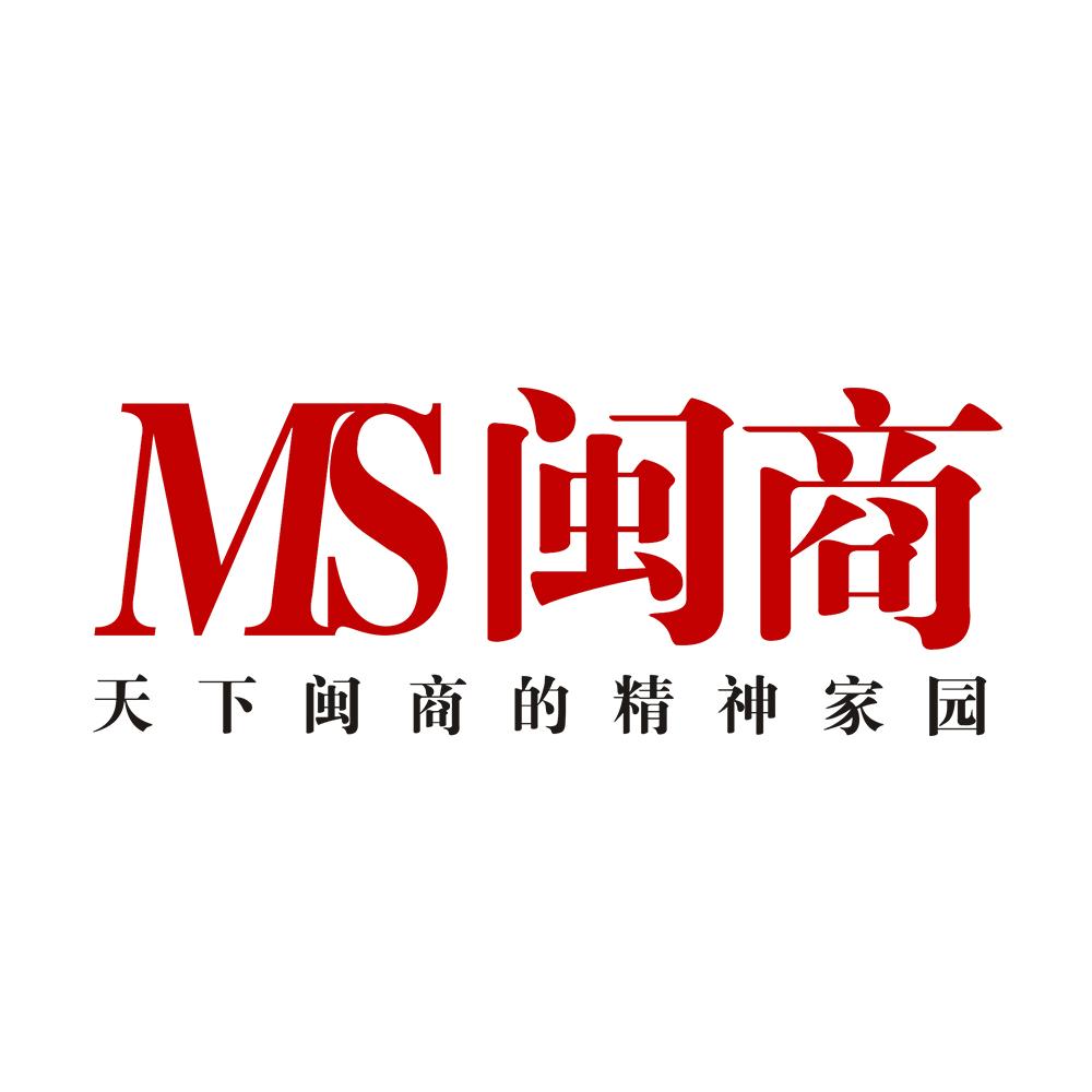 闽商杂志 电子书制作软件