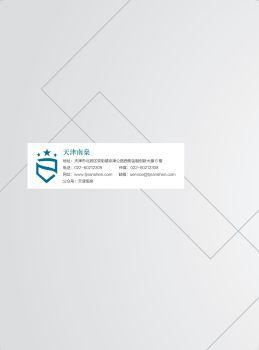 南燊-印刷