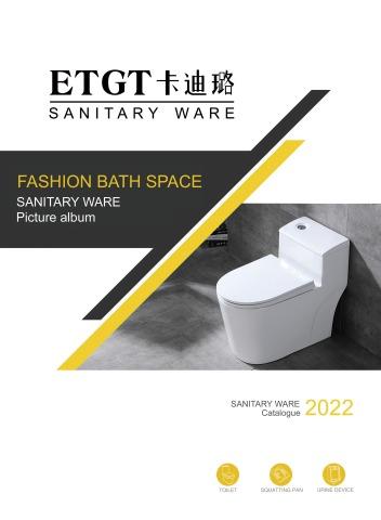 广东卡迪璐卫浴科技有限公司电子画册
